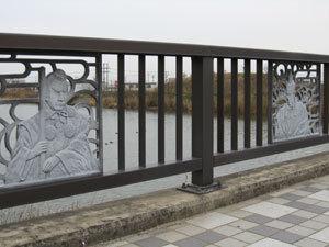 浮柳新橋の欄干